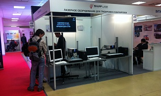 "22nd international specialized exhibition ""Reklama-2014"""